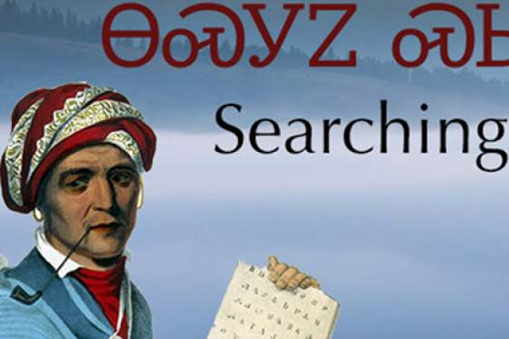 Sequoyah graphic with Cherokee letters